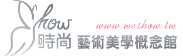 show時尚藝術美學概念館 Logo
